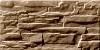 Фактура теплоблока скала